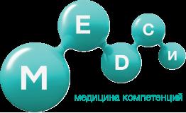 Клинико-диагностический центр МЕДСИ