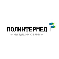 ООО «Полинтермед»